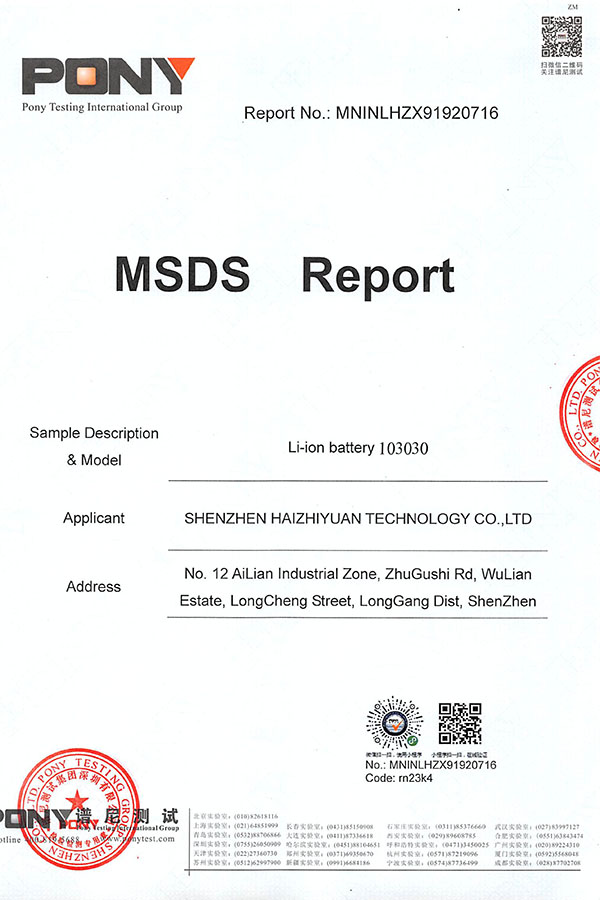 MSDS Report