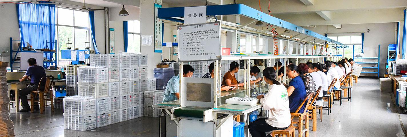 workshop assembly line